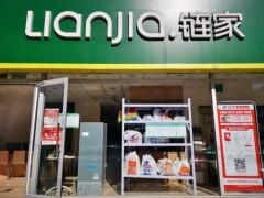 """链家门店成""""社区抗疫服务站"""" 方便居民领取网购商品"""