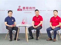 德佑总经理刘勇:提升线上能力,用优质服务赢取客户信任